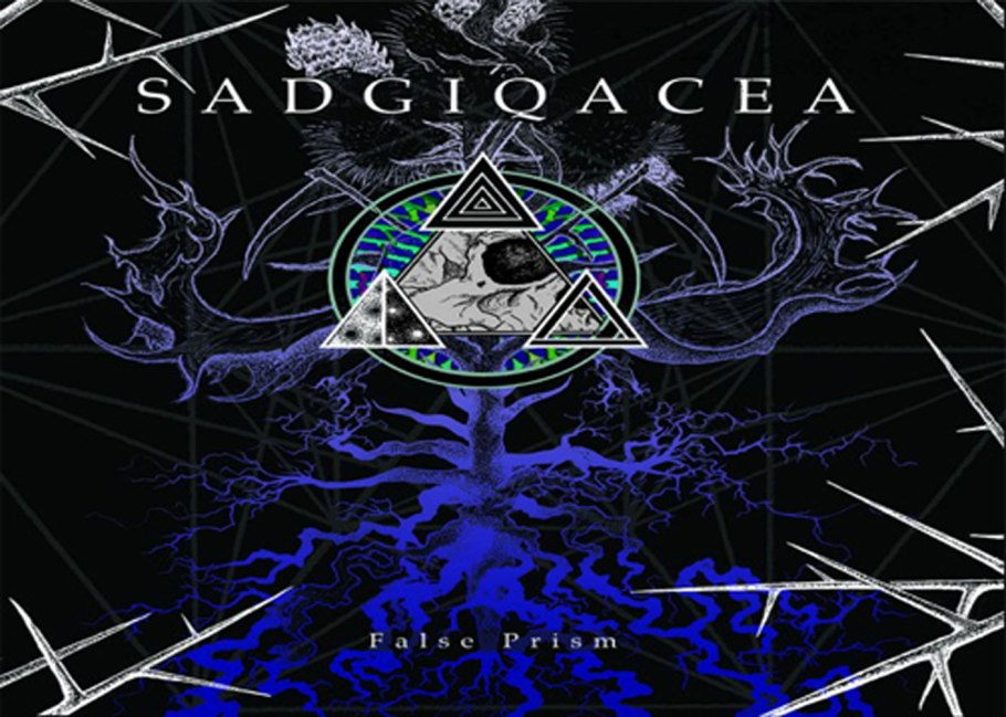 sadg_cover_new